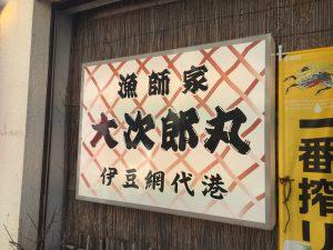 IMG_1072池田 (1)